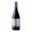 vino delampa exodo lagrima